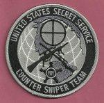 CST shoulder patch.jpg